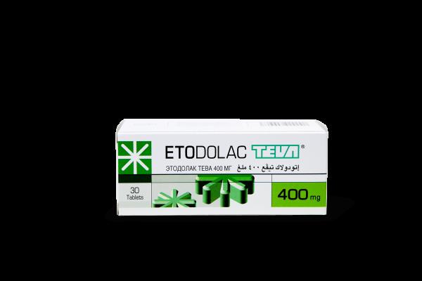 Этодолак, Etodolac