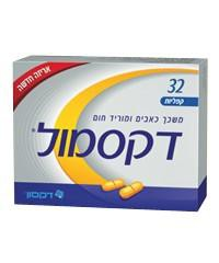 Дексамоль, Dexamol, 32 капсулы