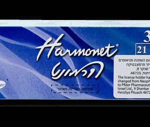 Хармонет, Harmonet 21х3