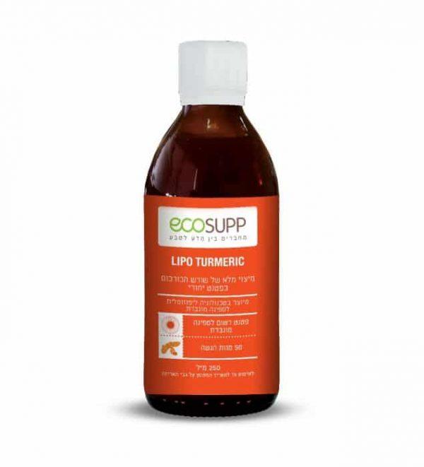 EcoSupp Lipo Turmeric