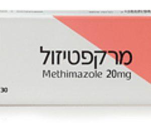 Маркаптизол
