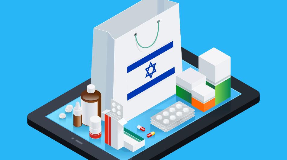 зачем заказывать лекарства в Израиле