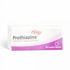 Протиазин в таблетках